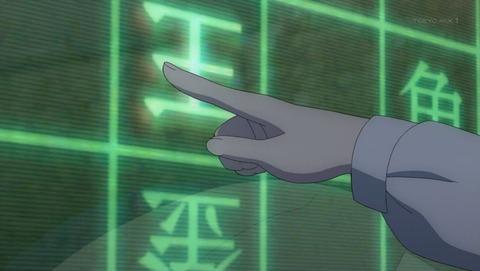 ぱすてるメモリーズ 5話 感想 0063