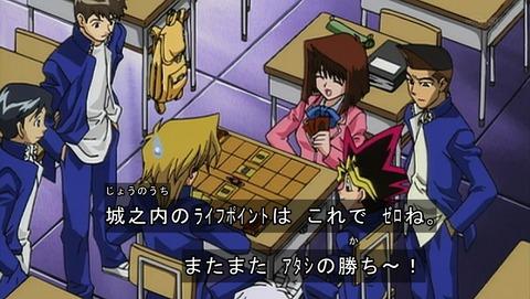 遊戯王DM 20th リマスター 2話 感想 740