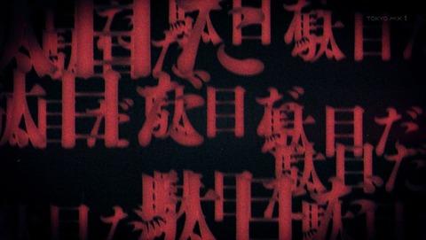 ナカノヒトゲノム【実況中】 9話 感想 0237