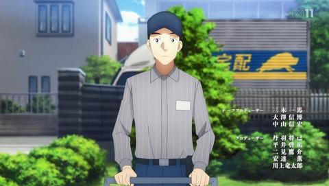 ソードアート・オンライン アリシゼーション 2期 23話 最終回 感想 35