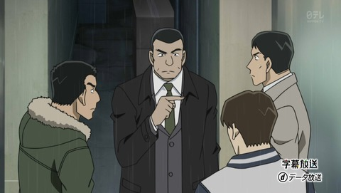 名探偵コナン 763話 感想  68