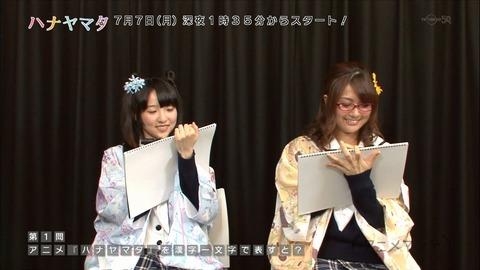 アニメマシテ ハナヤマタ 1398