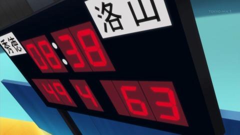 黒子のバスケ 55話 感想 891