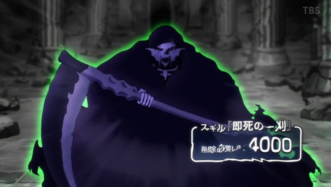 俺だけ入れる隠しダンジョン 1話 感想 0245
