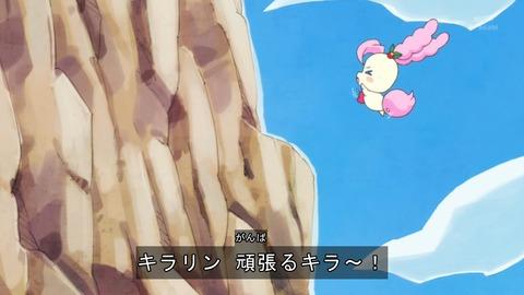 キラキラ☆プリキュアアラモード 26話 感想 2051