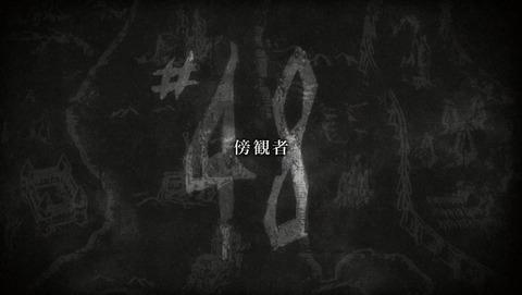 進撃の巨人 3期 11話 48話 感想 37