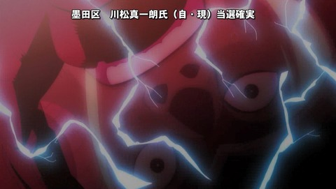 ゲッターロボアーク 1話 感想 02