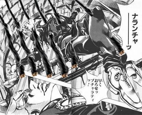 ゴンさん フィギュア コラ画像 5