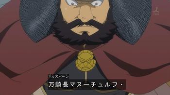 アルスラーン戦記 6話 感想 32