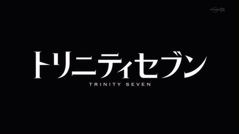 トリニティセブン 4話 感想 73