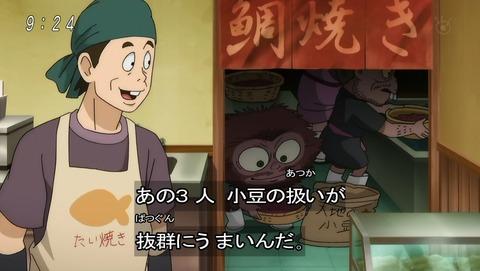 ゲゲゲの鬼太郎 第6期 31話 感想 041