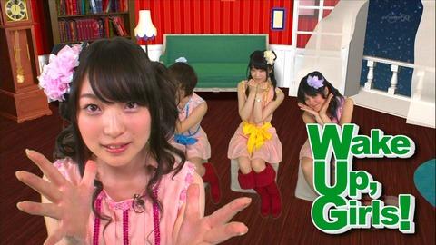 WUG アニメDON 99369