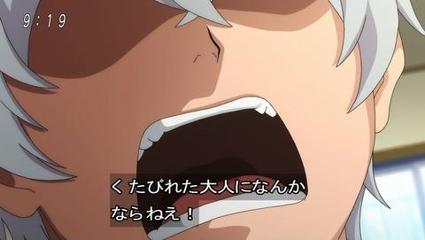 ゲゲゲの鬼太郎 第6期 53話 感想 031