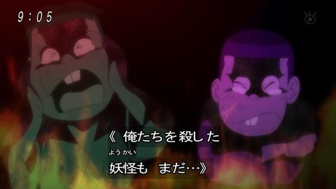 ゲゲゲの鬼太郎 第6期 74話 感想 002