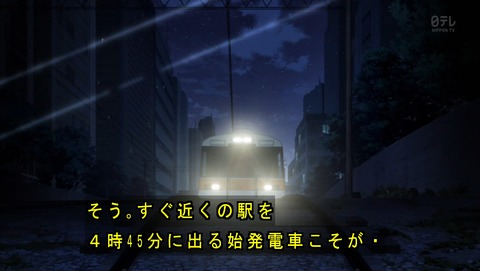 金田一少年の事件簿R 37話 感想 3122