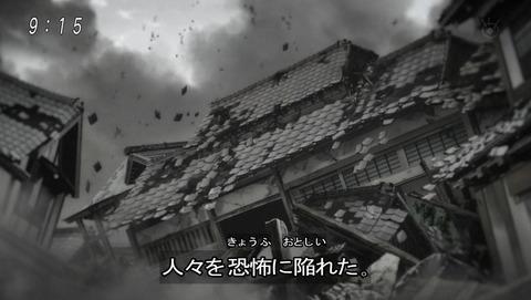ゲゲゲの鬼太郎 32話 感想 022