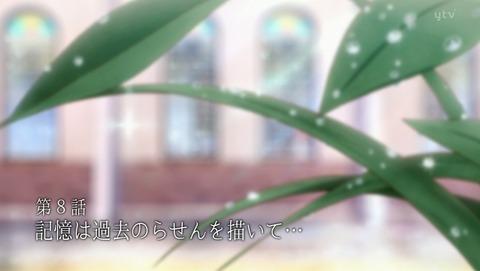 赤髪の白雪姫 8話 感想 534