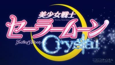 セーラームーン Crystal 1話 感想 750