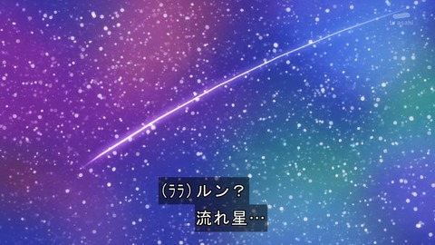 スタートゥインクル プリキュア 49話 感想3741