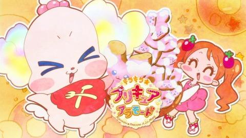 キラキラ☆プリキュアアラモード 32話 感想 2631