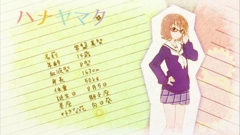 ハナヤマタ 9話 アイキャッチ A