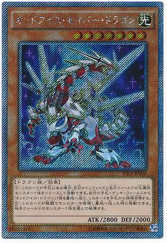 card100022018_1