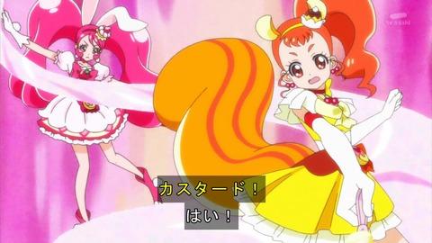 キラキラ☆プリキュアアラモード 8話 感想 3989