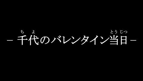月刊少女野崎くん 12話 感想 8