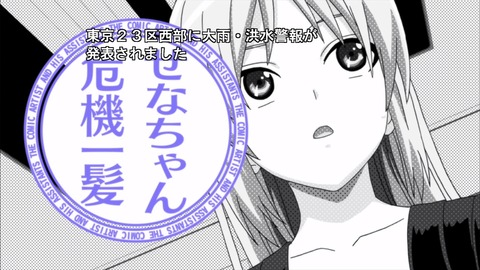 マンアシ 10話 A