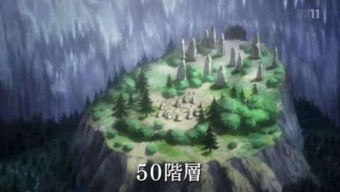 ソード・オラトリア ダンまち外伝 11話 感想 40