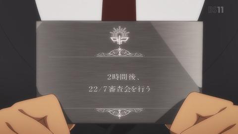 22/7 ナナブンノニジュウニ 2話 感想 79