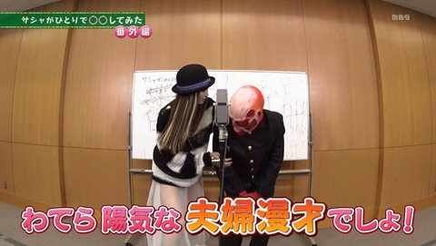 進撃!巨人中学校 10話 感想 059