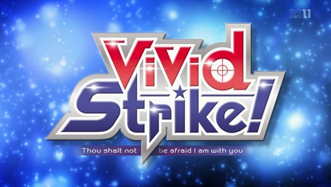 ViVid Strike! 8話 感想 58