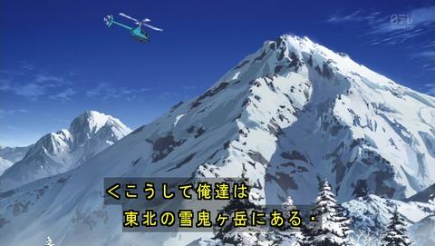 金田一少年の事件簿R 2期 39話 感想 1232