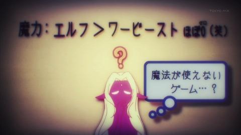 ノーゲーム ノーライフ 8話 感想 938