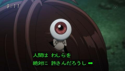 ゲゲゲの鬼太郎 第6期 48話 感想 014
