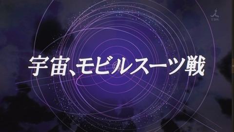 ガンダム Gのレコンギスタ 14話 感想 18