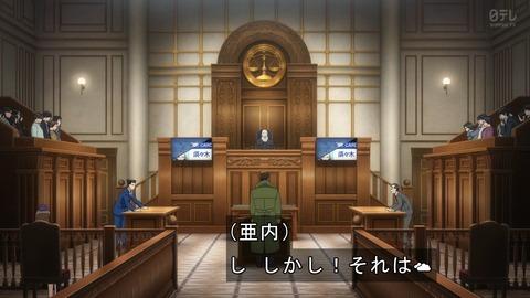 逆転裁判 2期 1話 感想 1649