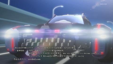 ANCB001716