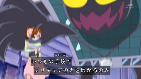 HUGっと プリキュア 13話 感想 3963