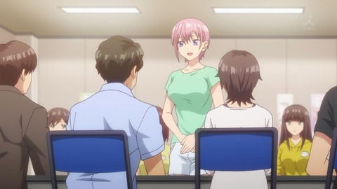 五等分の花嫁 5話 感想 253