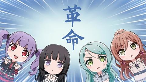 【ガルパ☆ピコ】第3話 感想 Roselia、ラスボス化してしまう【BanG Dream!】