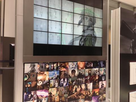 ソードアート・オンライン展 秋葉原 アニメセンター 6624