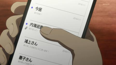 櫻子さんの足下には死体が埋まっている 12話 感想 最終回 314