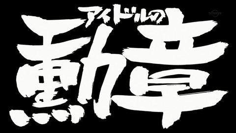 銀魂 ポロリ篇 339話 感想 12