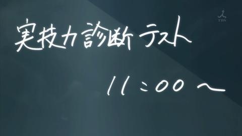 幸腹グラフィティ 3話 感想 791