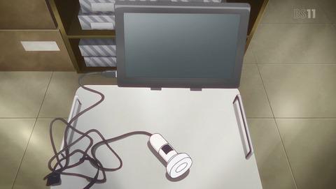 ANCB001136