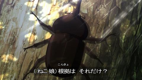 ゲゲゲの鬼太郎 第6期 65話 感想 022
