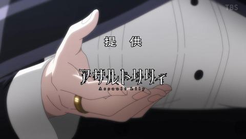 アサルトリリィ BOUQUET 4話 感想 34