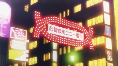 歌舞伎町シャーロック 13話 感想 016